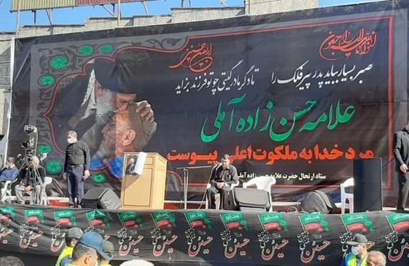 آغاز مراسم تشییع پیکر علامه حسنزاده آملی از میدان ۱۷ شهریور آمل